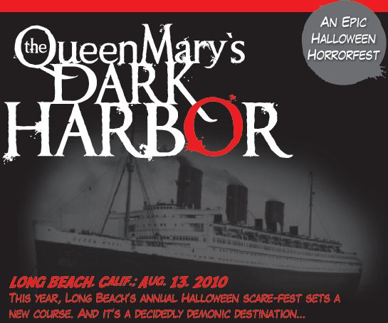 Update new queen mary name not so lame after all
