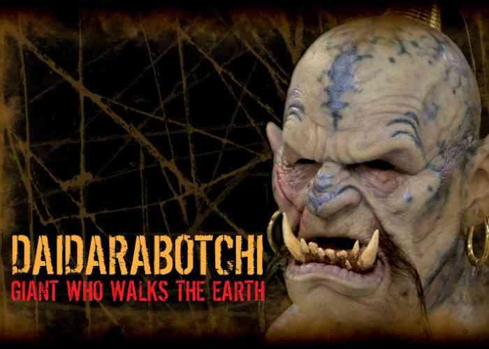 Daidarabotchi01-700x500